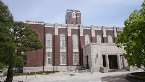 京都大学百周年時計台記念館