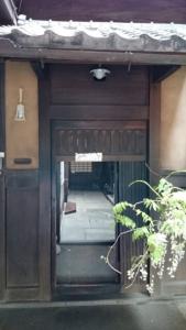 並河靖之七宝記念館