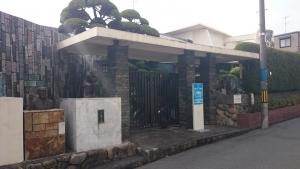 奥内陶芸美術館