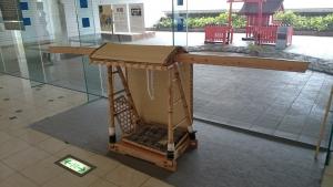 和歌山県立博物館