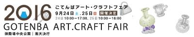 design2015-y-01.jpg