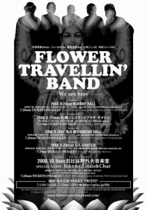 flower_travellin_band_MAKE_UP4.jpg