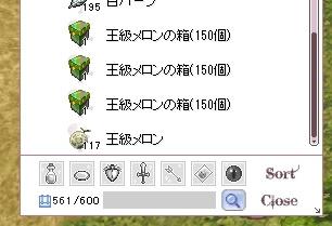 385ro04.jpg