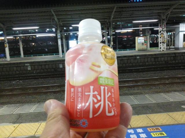 160520桃ジュース