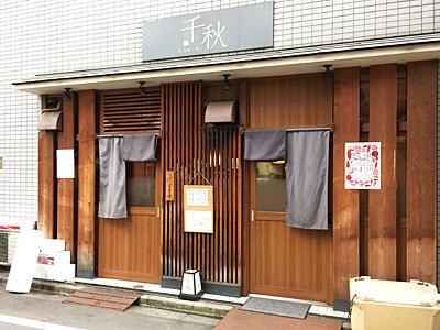 160927_01.jpg