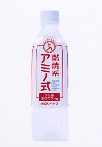 amino-shiki.png
