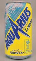 aquarias-lemon.jpg