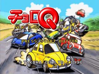 choroq-game.png