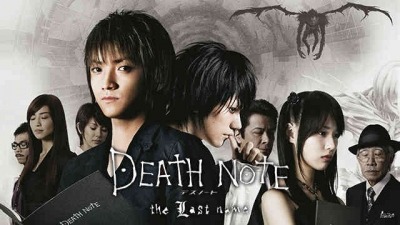 death-note-movie.jpg