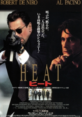 heat-movie.jpg