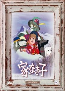 ienakiko-dvd.jpg