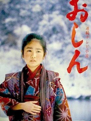 kobayashi-oshin.jpg
