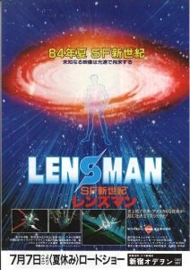 lensman-movie.jpg