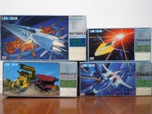 lensman-toy3.jpg