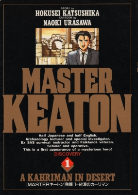 masterkeyton.jpg