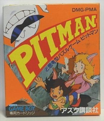 pitman.jpg