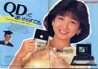 quickdisk.jpg