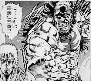 rakan-niou-ken2.jpg