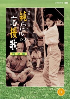 yamaguchi-junchan.jpg