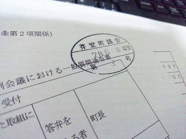 160608_5.jpg