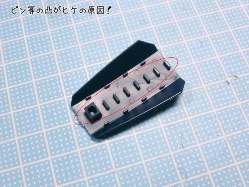 CIMG7713のコピー
