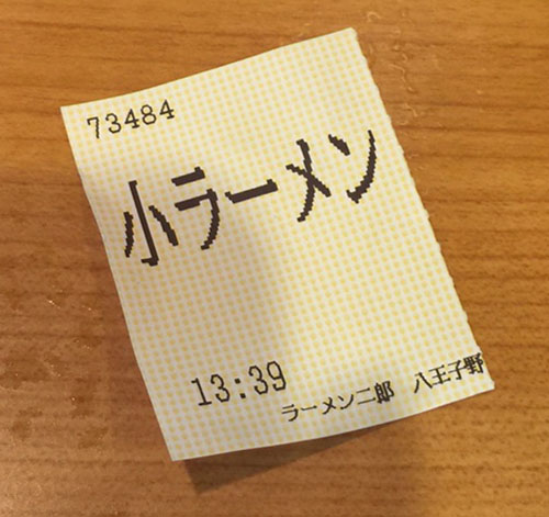 IMG_1227.jpg