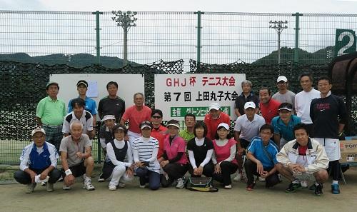 別荘_201609テニス0