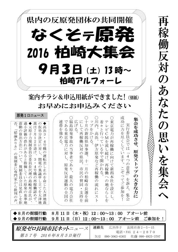 2016-08-05.jpg