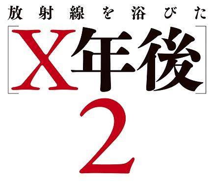 logo-main01_RGB.jpg
