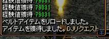 1604DJ.jpg