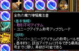 1604金蔵