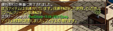 160424鏡1