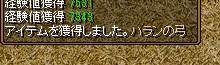 1604ハラン