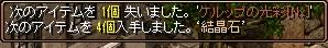 160418けるっぷ