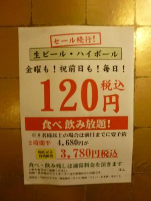 2016.3.28ほん-3