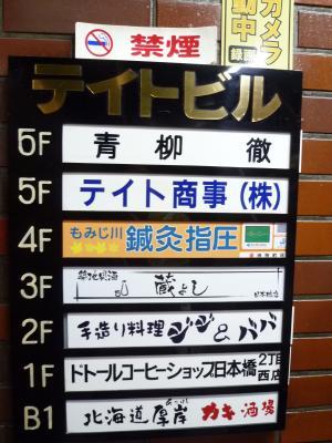 2016.4.19じじばば-1