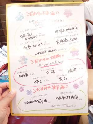 2016.4.19じじばば-3