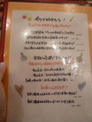 2016.4.19じじばば-8