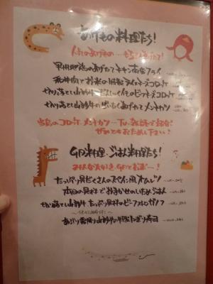 2016.4.19じじばば-11