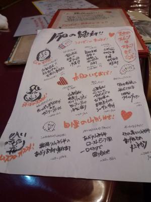 2016.4.19じじばば-14