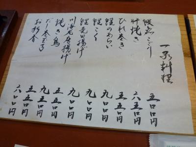 2016.4.24うなぎ-2