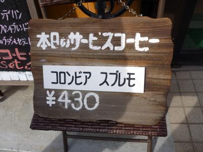2016.4.24梵-14