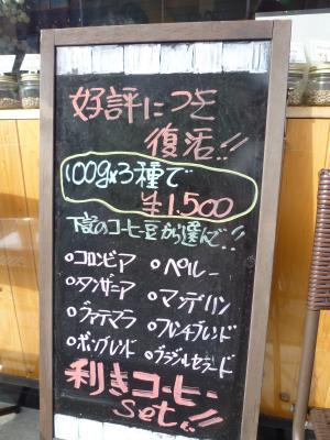 2016.4.24梵-15