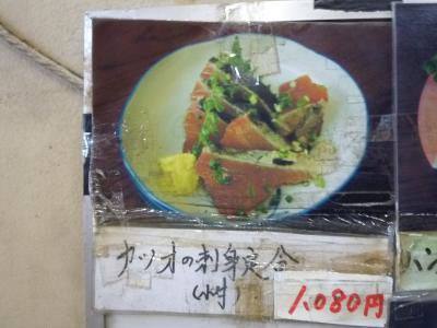 2016.5.21磯野家-6