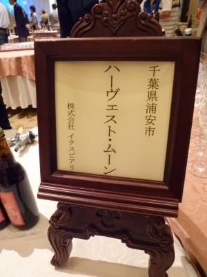 2016.6.2無銘良酒料理-1