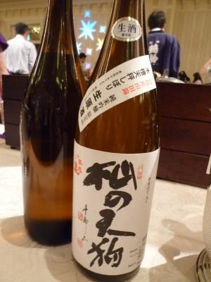 2016.6.12無名良酒jp-1