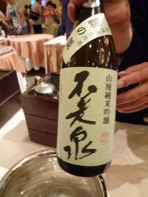 2016.6.12無名良酒jp-3