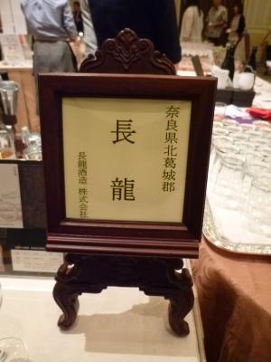 2016.6.12無名良酒jp-7