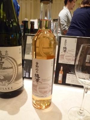 2016.6.12無名良酒jp-8
