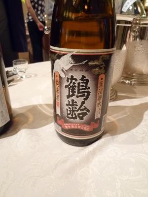 2016.6.12無名良酒jp-11